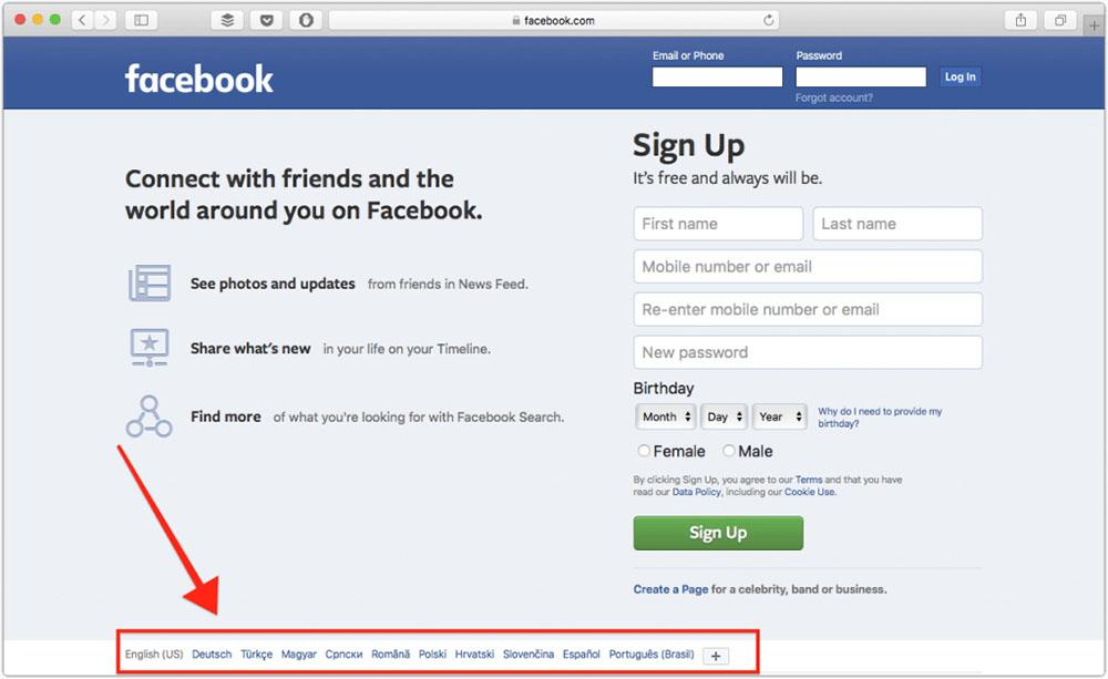 Facebook: Highlighted language selection bar on website homepage